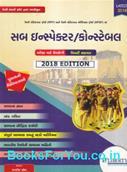 RPF Sub Inspector ane Constable Bharti Pariksha Mate Gujarati Book (Latest Edition)