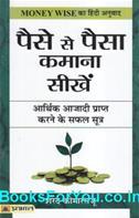 Sharath Komarraju