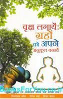 Vijaypal Baghel