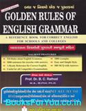 Golden Rules of English Grammar For Competitive Exams (Gujarati Book)