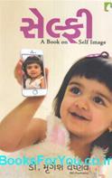 Selfie (A Gujarati Book on Self Image)