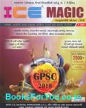 ICE Magic Half Yearly Current Affairs (Latest Edition)