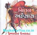 Krishnakant Unadkat