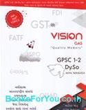 Gpsc Pariksha Mate Samanya Abhyas Tatha Current Affairs Part 1 (Latest Edition)
