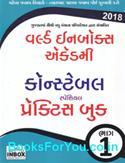 World Inbox Constable Pariksha Mate Practice Book Set of 4 Books (Latest Edition)