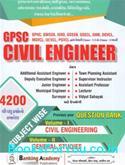 GPSC Pariksha Mate Civil Engineer (Latest Edition)