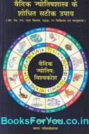 Shankar Adawal