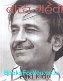 Tarak Mehta Smruti Vishesh (Gujarati Book)