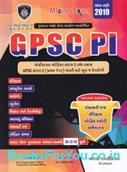 Mission Exam GPSC PI Tatha Agriculture Officer Class 2 Pariksha Mate Gujarati Book (Latest Edition)