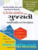 Damini Publication