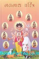 Chandramauli Vidyalankar
