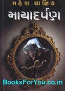 Mahesh Yagnik