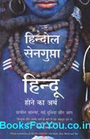 Hindu Hone Ka Artha (Hindi Translation of Being Hindu)
