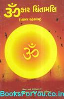Sharad Vashishth