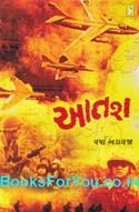 Aatash (Gujarati Navalkatha)