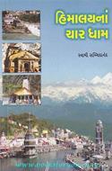 Himalaya Na Chaar Dhaam