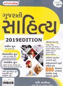 Gujarati Sahitya (Parikshama Puchhayela 800 Prashno Sathe)