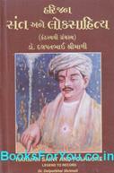 Dalpatbhai Shrimali