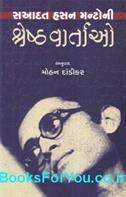 Mohan Dandikar