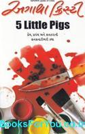 5 Little Pigs (Gujarati Edition)