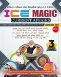 ICE Magic Current Affairs (Latest Edition)