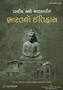 Yuva Upanishad