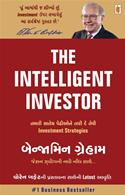The Intelligent Investor (Gujarati Book)