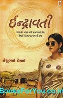 Keshubhai Desai