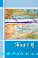 Rajendra Patel