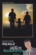 Adarsh Mata Pitani Achar Sanhita
