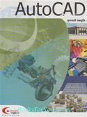 AutoCAD (Gujarati Translation)
