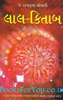 Radhakrishna Shrimali