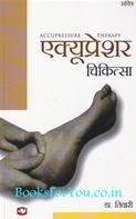 Dr. Ramchander Tiwari