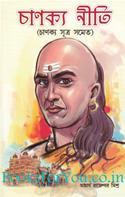 Rajeshwar Mishra