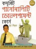 Surya Sinha