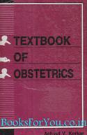Textbook Of Obstetrics