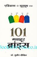 101 Mashur Brands