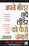 The Personal MBA Master The Art of Business (Hindi Edition