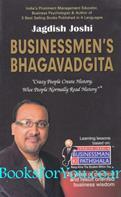 Businessmens Bhagavadgita