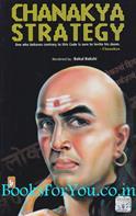 Chanakya Strategy