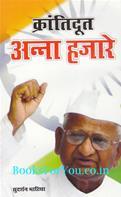 Krantidut Anna Hazare