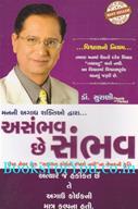 Dr. Surani