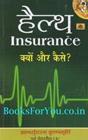 Health Insurance Kyon Aur Kaise