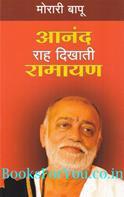 Anand Raah Dikhati Ramayan
