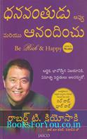 Be Rich & Happy (Telugu Edition)