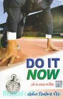 Do It Now: Tamej Tamara Ghadvaiya