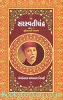 Govardhanram Tripathi