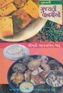 Gujarati Vaangiyo