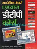Devendra Sinh Manhas