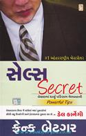 Sales Secret (Gujarati Translation Of How I Raised Myself From Failure To Success In Selling)